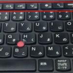 カタカナ変換、英数字変換はファンクションキーを使うと効率的です。