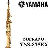高い楽器が自分に合う楽器とは限らない、初心者がサックスを購入する際に最低限押さえるべき3つの注意点
